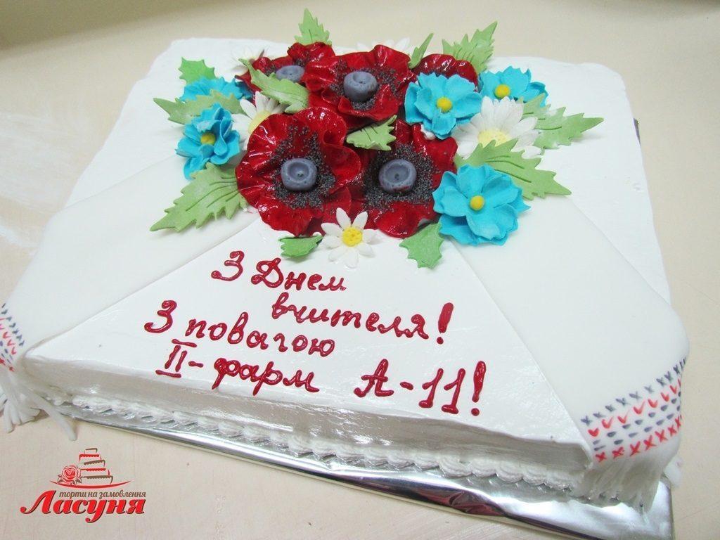 Оригинальный торт на день учителя013