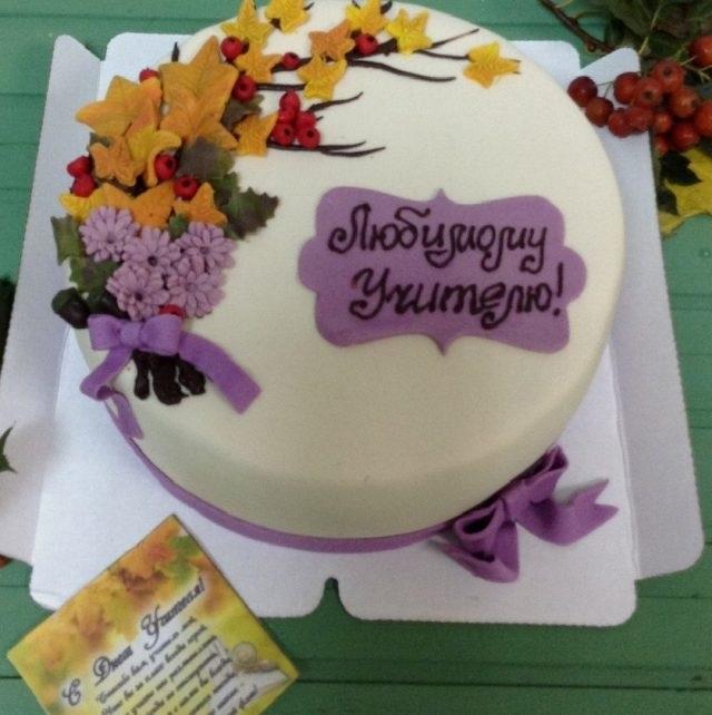 Оригинальный торт на день учителя014