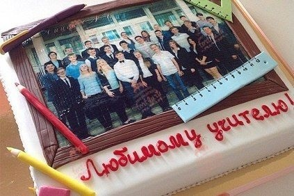 Оригинальный торт на день учителя016