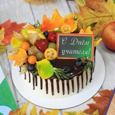 Оригинальный торт на день учителя018