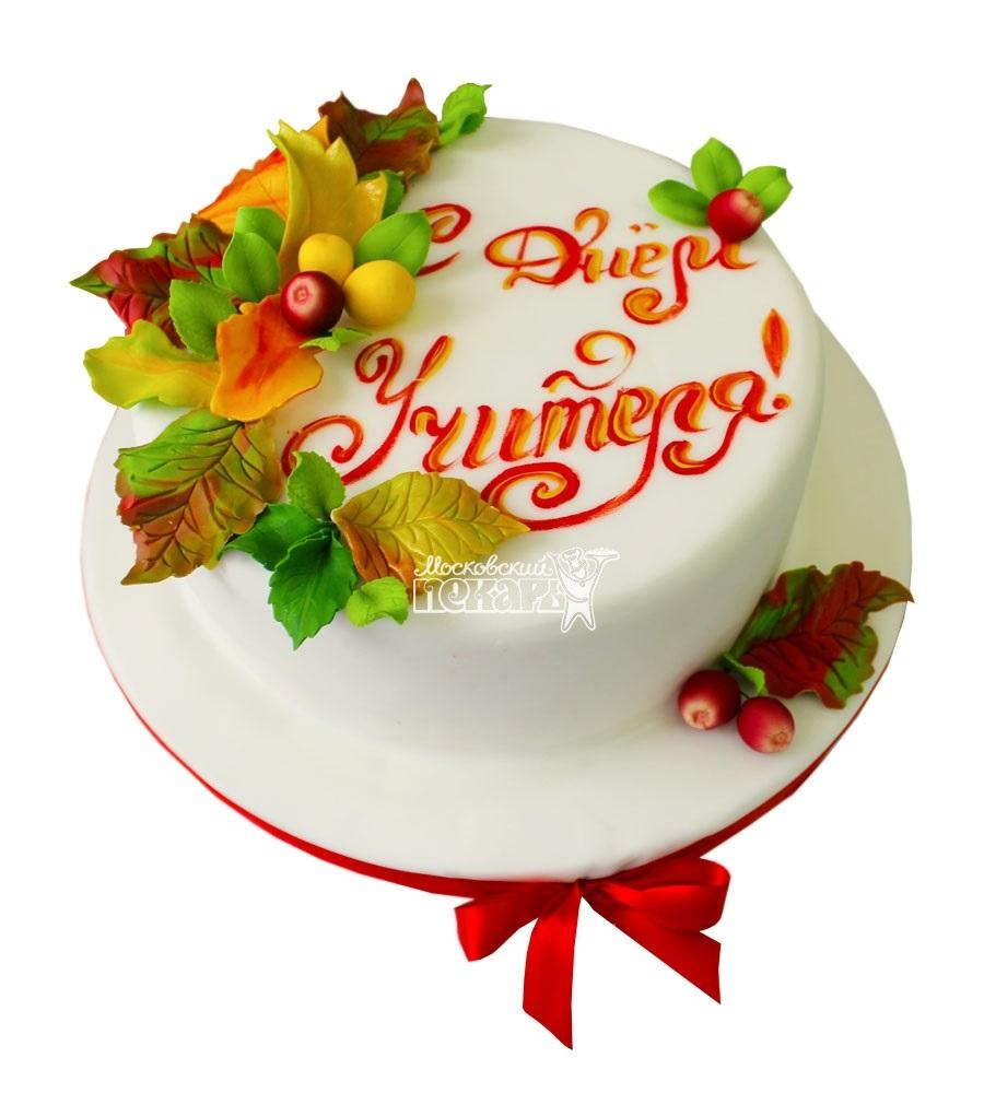 Оригинальный торт на день учителя019