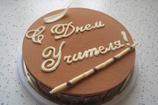 Оригинальный торт на день учителя023