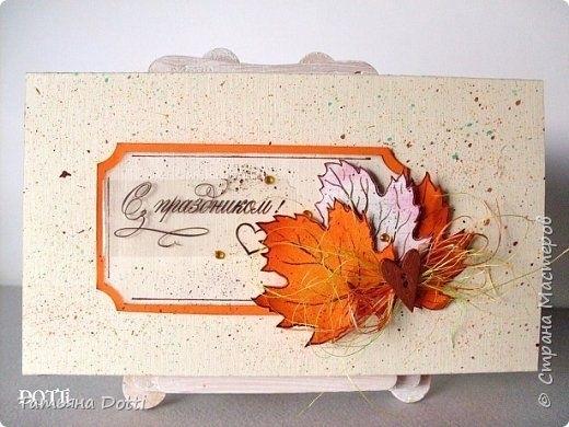 Осень день учителя картинки и открытки002