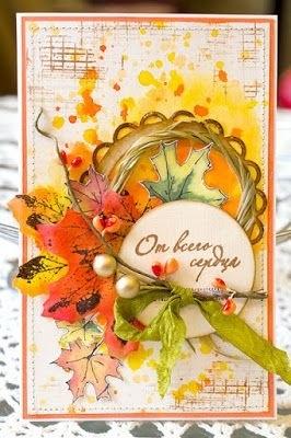 Осень день учителя картинки и открытки012