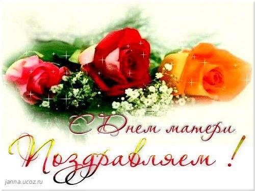Открытки на День матери в Беларуси001