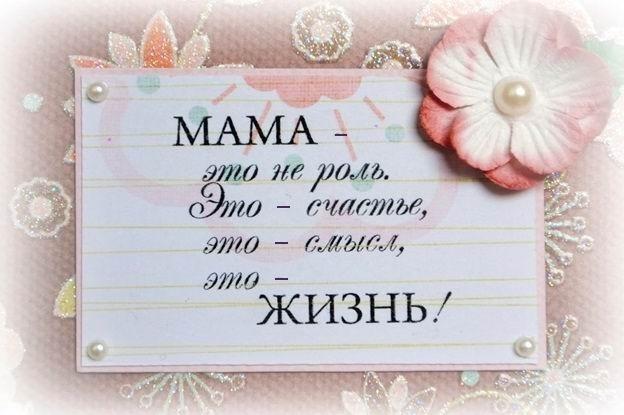 Открытки на День матери в Беларуси002