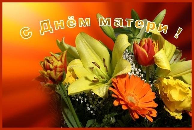 Открытки на День матери в Беларуси004
