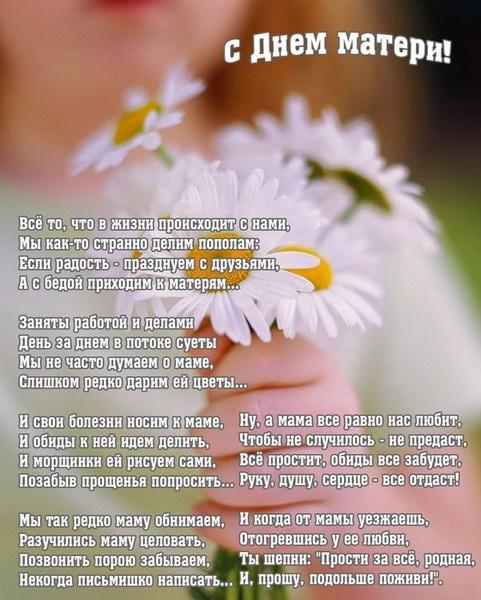 Открытки на День матери в Беларуси006
