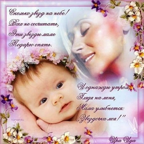 Открытки на День матери в Беларуси007