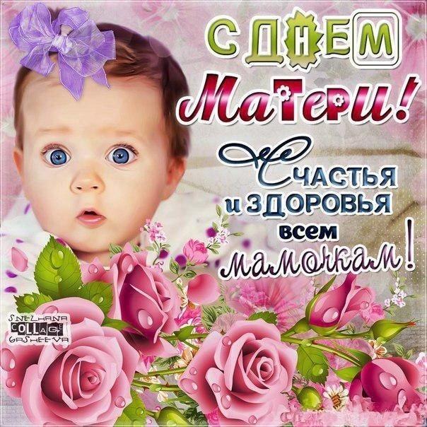 Открытки на День матери в Беларуси012