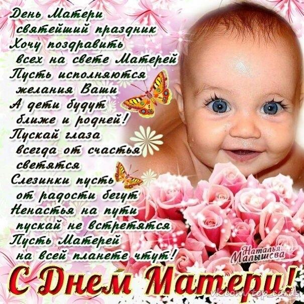 Открытки на День матери в Беларуси014
