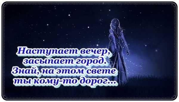 Открытки осень спокойной ночи для девушки019