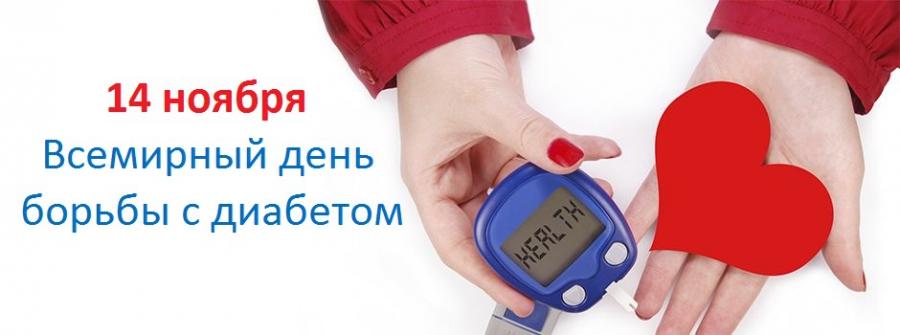 Открытки с Всемирным днем борьбы с ожирением (6)