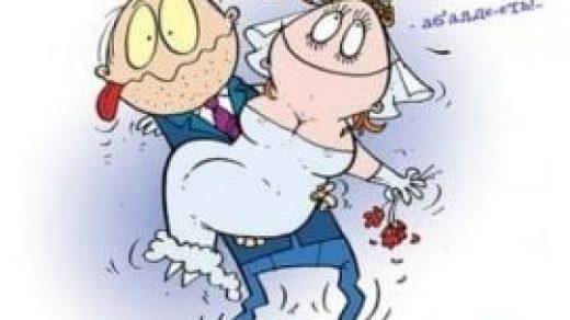 Открытки с днем свадьбы шуточные005