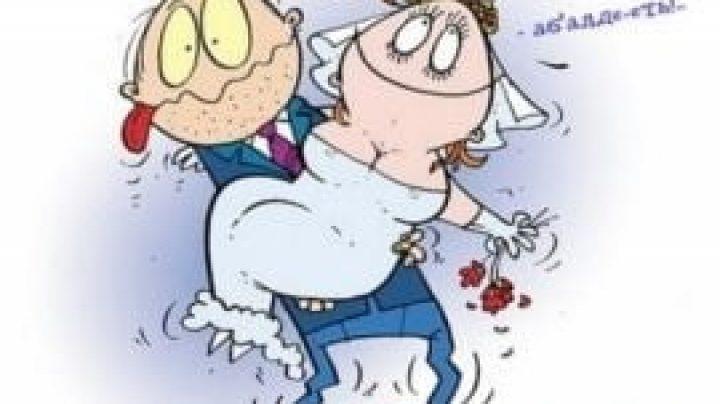 Годовщины свадьбе другу открытка прикольная