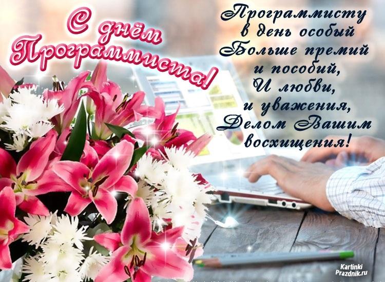 Пожелания в картинках на День Сварога013