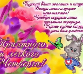 Пожелания в картинках на День Сварога017