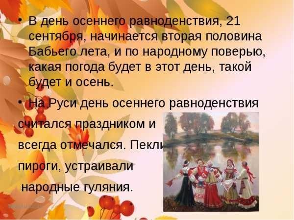 Пожелания в картинках на День Сварога019