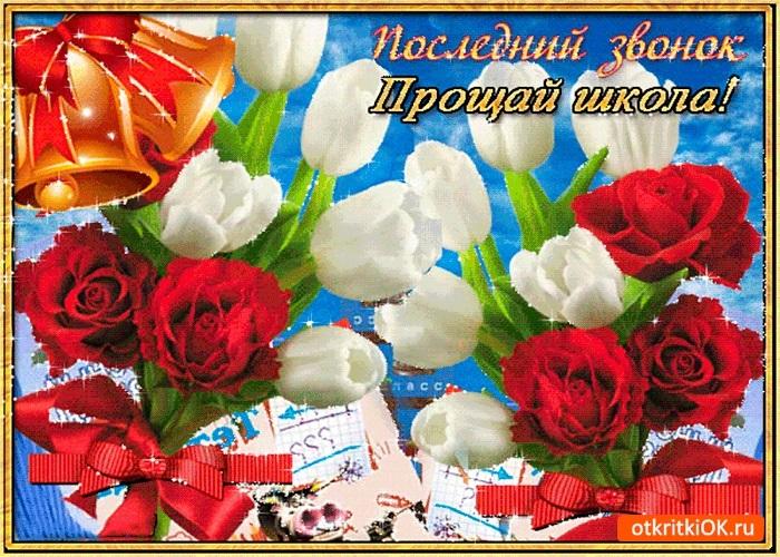 Пожелания в картинках на День Сварога022
