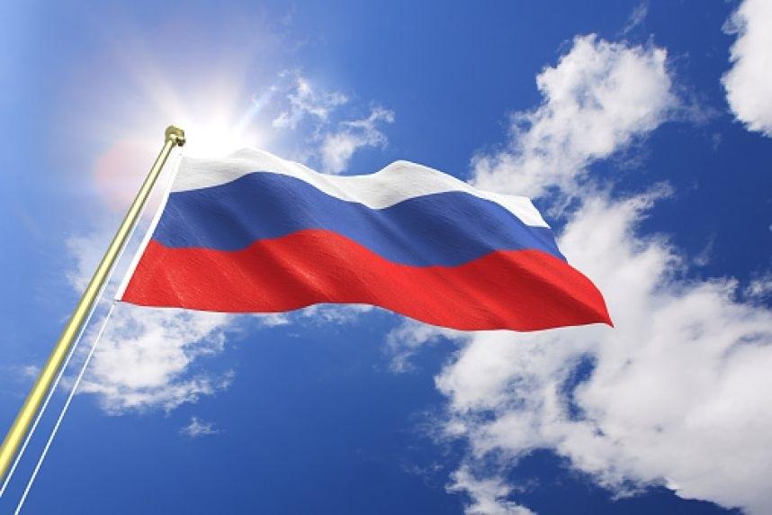 Поздравления картинки с днем флага РФ013