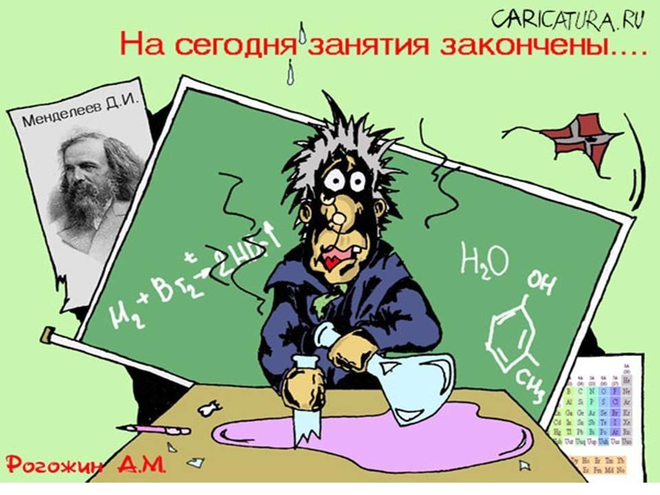 Приколы про учителей на день учителя022