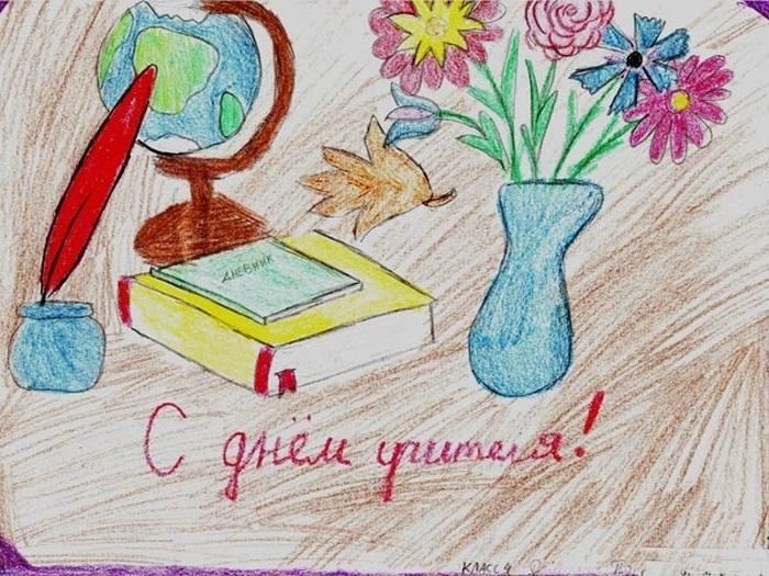 Рисунки детей на тему день учителя006