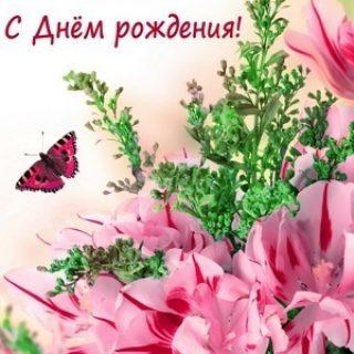 С днем рождения Гале открытки и картинки006