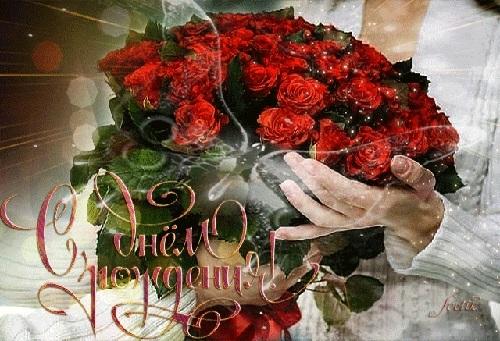 С днем рождения октябрь картинки красивые001