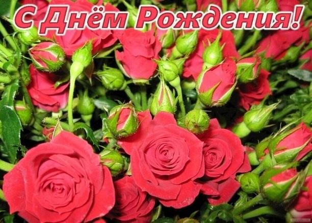 С днем рождения октябрь картинки красивые009
