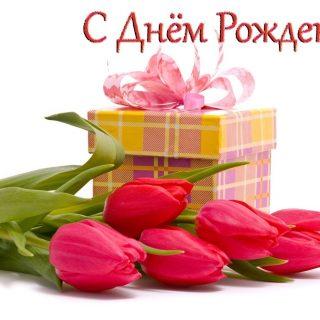 С днем рождения октябрь картинки красивые018