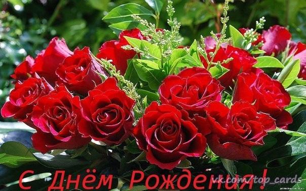 С днем рождения октябрь картинки красивые019