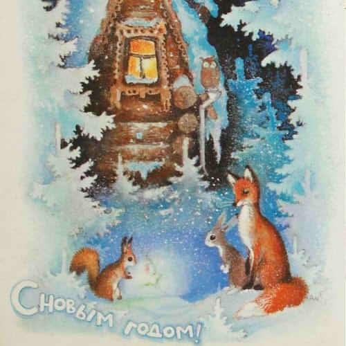 Удивительный рисунок Деду Морозу на новый год008