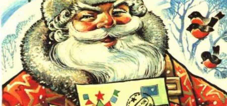 Удивительный рисунок Деду Морозу на новый год016