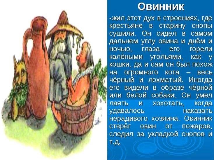 Фекла Запрядальница картинки и фото на праздник009