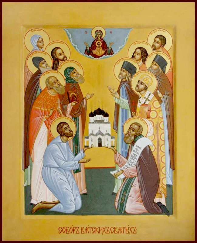 Фото Собор Вятских святых001