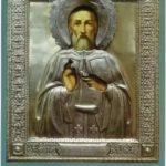 Фото Собор Вятских святых