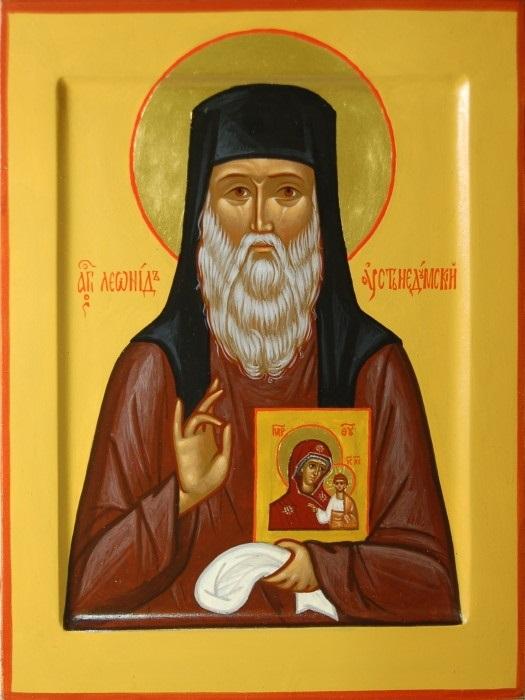 Фото Собор Вятских святых008
