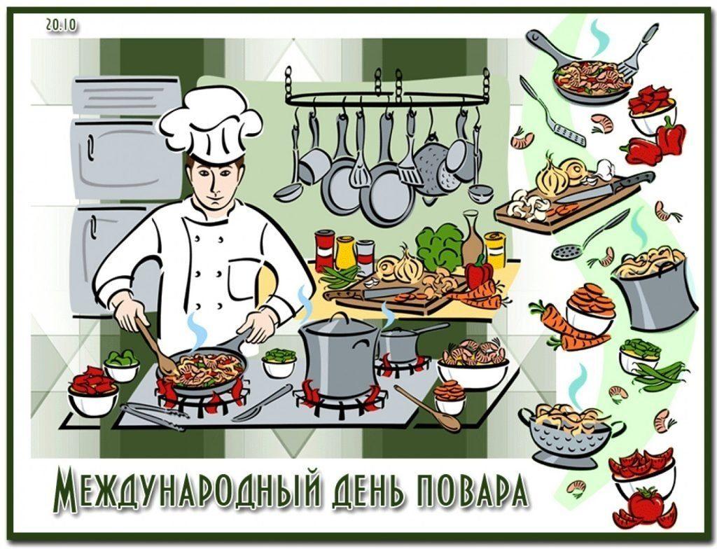 Фото и картинки на Международный день поваров011