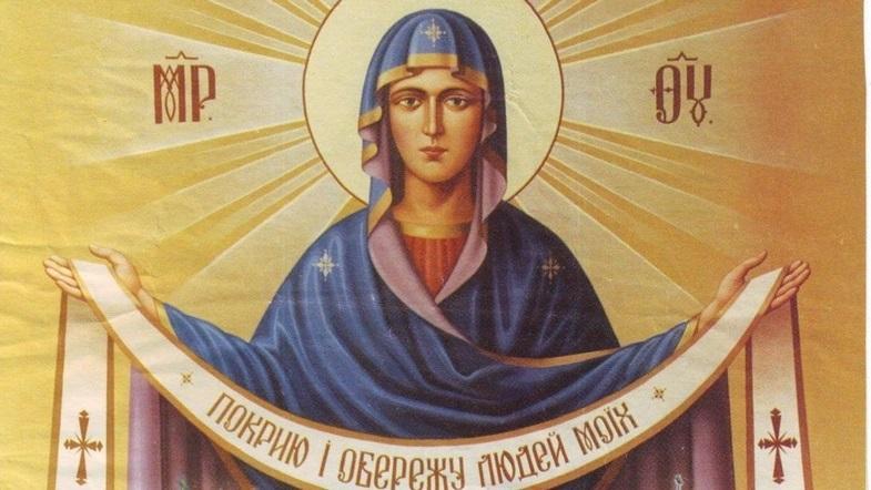 Фото и картинки на Покров Пресвятой Богородицы012
