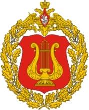 Фото на День военно-оркестровой службы Вооружённых сил России013