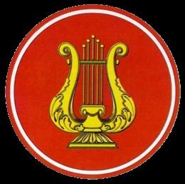 Фото на День военно-оркестровой службы Вооружённых сил России014