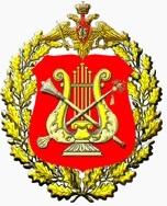 Фото на День военно-оркестровой службы Вооружённых сил России015