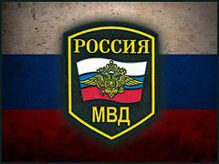 Фото на День образования штабных подразделений МВД России002