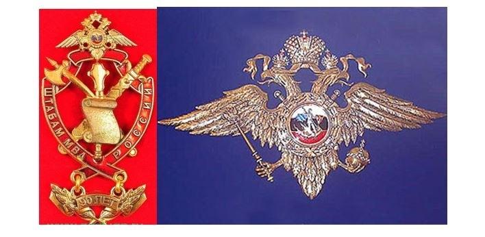 Фото на День образования штабных подразделений МВД России005