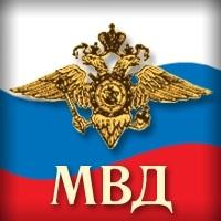 Фото на День образования штабных подразделений МВД России007