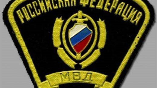 Фото на День образования штабных подразделений МВД России008