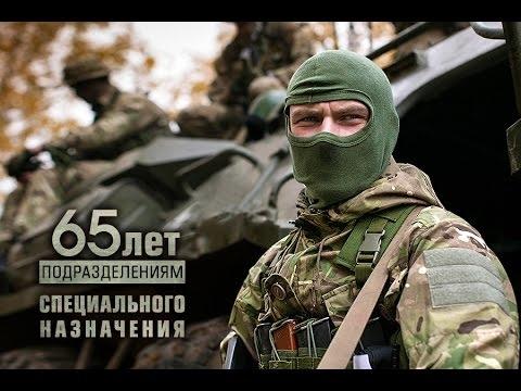 Фото на День подразделений специального назначения Вооруженных Сил России011