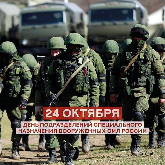 Фото на День подразделений специального назначения Вооруженных Сил России017