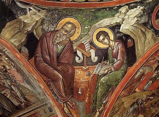Фото на День преставления апостола и евангелиста Иоанна Богослова001