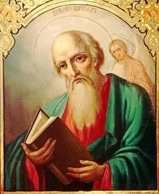 Фото на День преставления апостола и евангелиста Иоанна Богослова002